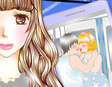 【裏アカ破滅記念日】8巻の書評・微ネタバレ!本性がクズ過ぎるカップルの地獄末路!