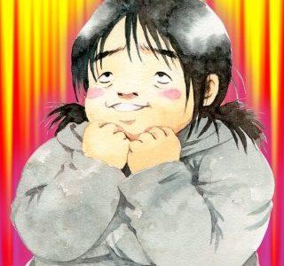 【妄想デブス女】漫画の書評・微ネタバレ!重度な妄想女の実態が哀れ!